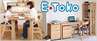 E-Toko�V���[�Y���������̔���