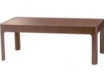 剣持勇 センターテーブル